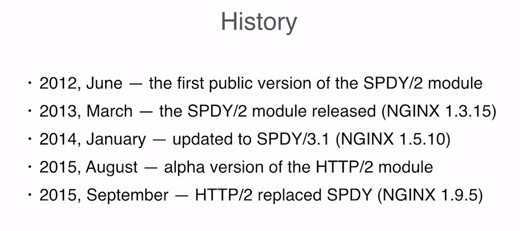 Slide outlining the history of support for SPDY and HTTP/2 in NGINX releases
